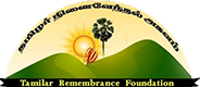 Tamil Heors Day – மாவீரர்நாள்